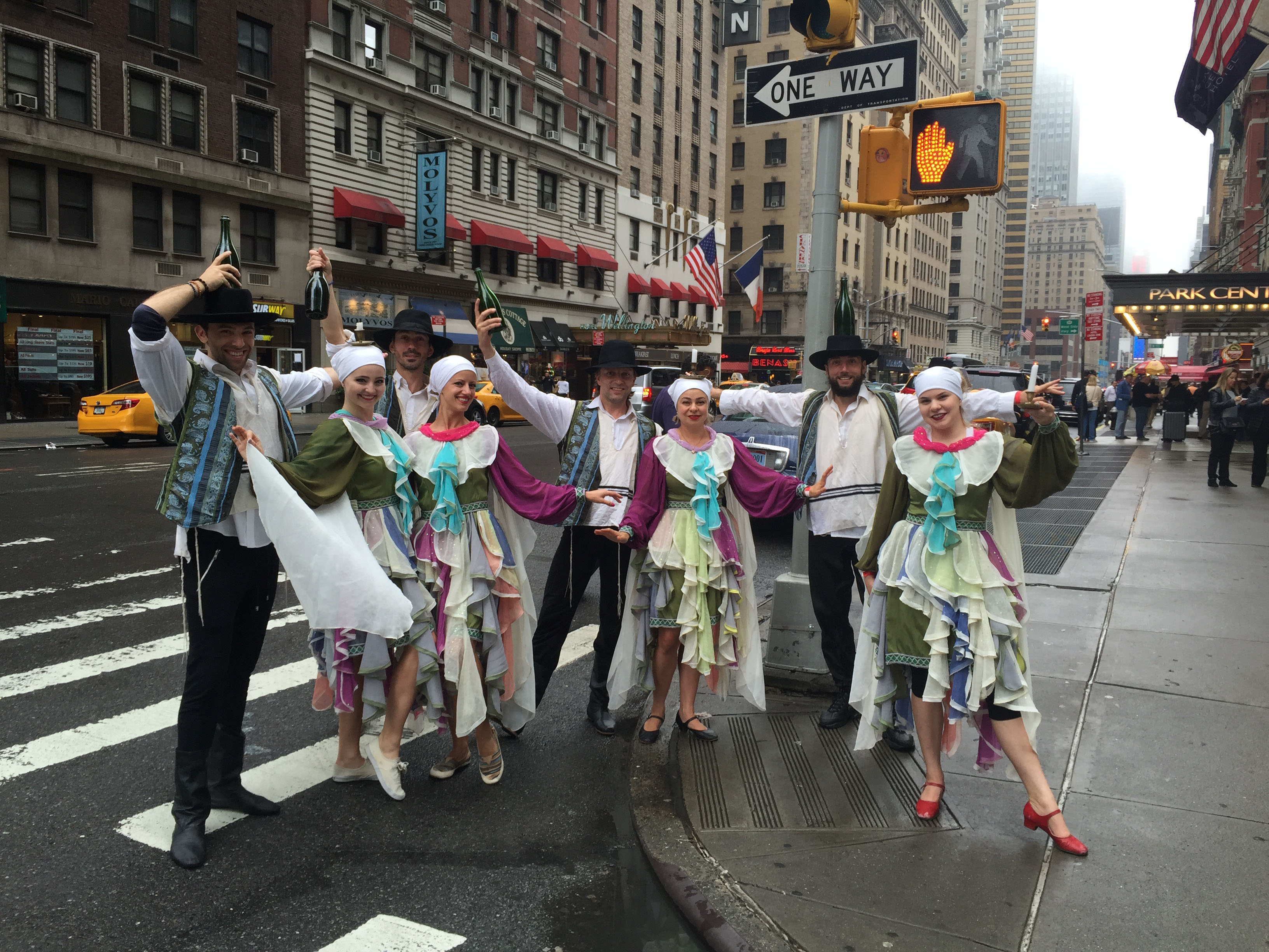 Mazal Tov Show, NYC Jewish Bottle Dancers, Celebrate Israel Parade NYC 2016
